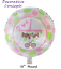 ITS-A-BOY-GIRL-FOIL-HELIUM-BALLOONS-CELEBRATION-NEW-BABY-SHOWER-PARTY thumbnail 31
