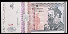 1992 Romania 500 Lei Banknote P101a Watermark Facing Forward Crisp UNC