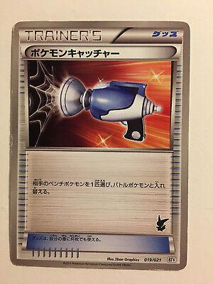 Pokemon Card / Carte Trainer's 019/021 Btv Modieuze (In) Stijl;