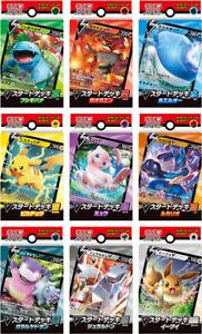 Pokemon Cards Sword & Shield STARTER DECK V Complete 9 set Type Japanese