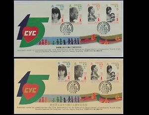 1993-15th-Anniv-of-Hong-Kong-Youth-Club-Cover-and-a-Gold-plate-Cover