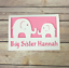 New Sibling Personalised Gift Big Sister Card Big Sister Big Brother Card