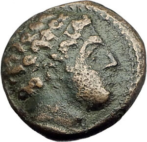 Philip-II-359BC-Olympic-Games-HORSE-Race-WIN-Macedonia-Ancient-Greek-Coin-i64654