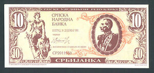 10 Srbijanka Serbia Yugoslavia propaganda banknote UNC 1991 United Serbs