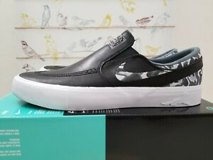 Nike Matriz x Zoom Janoski Slip RM SB