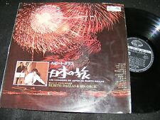 RUBITO DALLAS & His Orchestra MADE IN JAPAN Latin Jazz LP LES VACANCES en JAPON