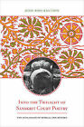 Into the Twilight of Sanskrit Court Poetry: The Sena Salon of Bengal and Beyond by Jesse Ross Knutson (Hardback, 2014)