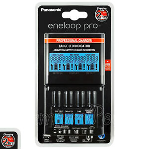 Panasonic-Eneloop-PRO-Professional-Charger-LCD-screen-LED-USB-output-BQ-CC65