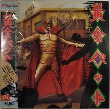 Japan Laserdisc. OGON BATTO / GOLDEN BAT Movie. [Sonny Chiba, Toei]