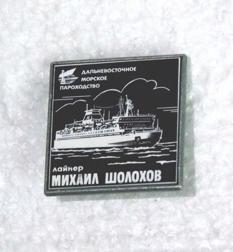 PASSENGER LINER MIKHAIL SHOLOKHOV  FAR EASTERN SHIPPING CO USSR PIN MARINE BADGE