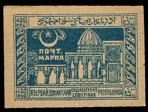 Scott-24-1922-039-Hall-of-Judgement-Baku-039