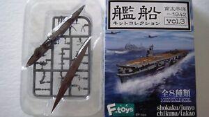 F-Toys-1-2000-Navy-Kit-Collection-3-3B-Water-Line-Heavy-IJN-Cruiser-Chikuma