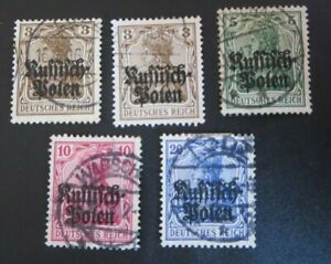 "GERMANY STAMPS  USED 1915-18 WWI ""DEUTSCHES REICH""- RUSSIAN POLAND OCCUPATION"