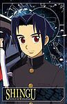 Shingu-Complete-Thinpak-Collection-DVD-2007-5-Disc-anime-Box-Set-Rightstuf