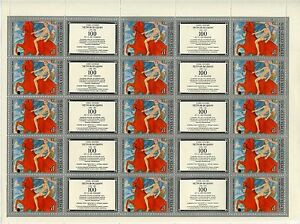 TIMBRE-RUSSIA-RUSSIE-FEUILLE-N-4518-15-TIMBRES-PEINTRE-PETROV-VODKINE