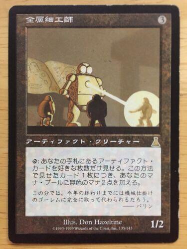 Metalworker Japanese Urza/'s Destiny mtg MP