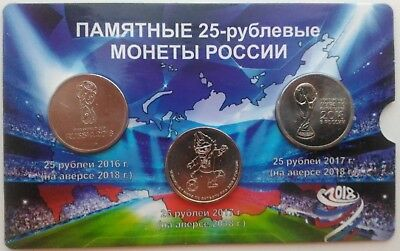 RUSSIA 25 RUBLES 2016 FOOTBALL WORLD CUP CHAMPIONSHIP 2018 COIN UNC