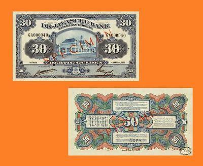 Javasche Bank 5 Gulden UNC Reproductions NETHERLANDS INDIES 5.4.1895