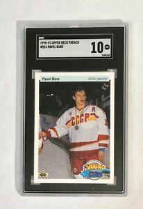 1990 Upper Deck FRENCH Pavel Bure RC SGC 10, card #526 Canucks HOF
