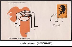 INDIA-1980-HELEN-KELLLER-FAMOUS-INDIAN-FDC