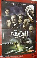 Island 2 الجزيرة ٢ فيلم Hind Sabri هند صبري Egyptian Film Arabic poster 2000s