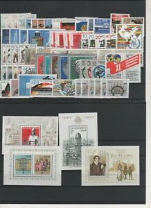 Germany-GDR-vintage-yearset-Yearset-1986-Mint-MNH-complete-Complete