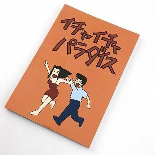 Anime Naruto Kakashi Hatake Icha Icha Make Out Paradise Series Notebook Book