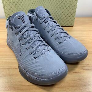 half off 7ac4b 6cd5b Image is loading Nike-Kobe-AD-Detached-Size-8-5-Glacier-