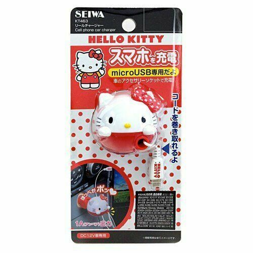 SEIWA car mobile charger Hello Kitty microUSB 1.0A output White Red KT463