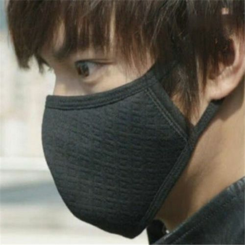2PCS Wholesale Black Health Cycling Anti-Dust Cotton Mouth Face Respirator Mask