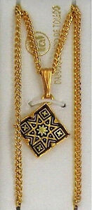 Damascene-Gold-Diamond-Shape-Star-Design-Pendant-Necklace-by-Midas-of-Toledo