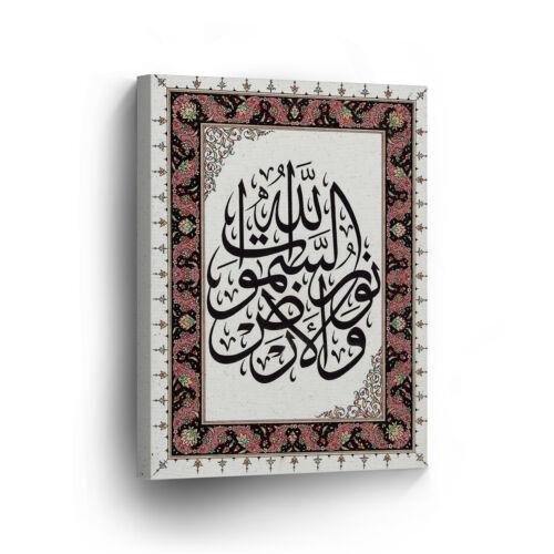 Islamic Wall Home Decor Art Pink Tazhib Arabic Calligraphy Canvas Print