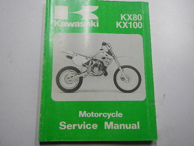 1991 Kawasaki Kx80  Kx100 Owners Repair Manual 91 Kx 80 100