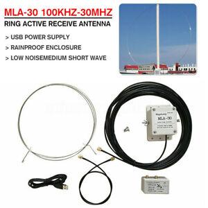 Neuf-MLA-30-100kHz-30MHz-Actif-Recevoir-Antenne-Bas-Bruit-Medium-Shortwave