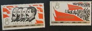 PR-China-1964-C104-Proletarian-of-All-Countries-Unite-MNH-SC-758-759