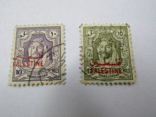 Brillant Jordan/surimpression/palestine 1948 Le Roi Abdallah Set De 2, Inc. 10/15 Mils Utilisé Ng-estine 1948 King Abdullah Set Of 2, Inc. 10/15 Mils Used Ng