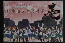 JAPAN Girls und Panzer Senha-do Shojo Shashin-Shuu vol.1 (Illustration Book)