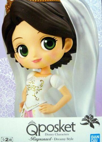 Qposket Q posket Disney Characters Dreamy Style Normal Color Rapunzel