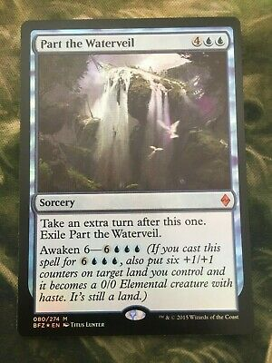 PART THE WATERVEIL MTG Battle for Zendikar Mythic Rare Sorcery