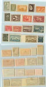 Armenia-1921-SC-279-294-mint-imperf-rtb1796
