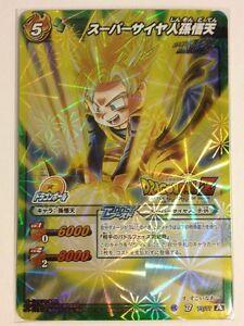Dragon Ball Miracle Battle Carddass DB13-73 BR Son Goten Super Saiyan