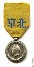 FRANCE. Medaille Campagne de Chine 1861. Second Empire Napoleon III. SACRISTAIN