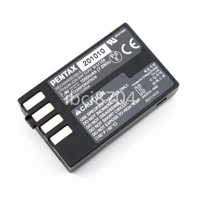 Anillo Adaptador de Metal Portafiltro 58mm Lentes para Series Cokin P-Negro Z1T8