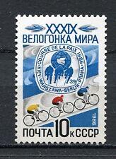 30484) RUSSIA 1986 MNH** World Cycle Race 1v. Scott#5453