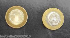 ANGOLA 5 KWANZA BIMETAL COIN # 2144
