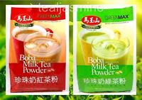 Greenmax Boba Bubble Milk Tea Powder Black Or Green Tea Flavor 24.5 Oz./700 G.