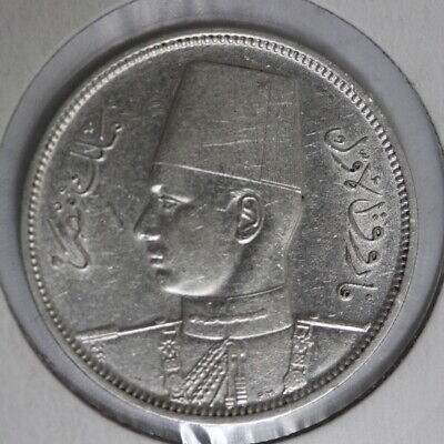 Egypt 5 Piastres 1937 Silver sc30 Strengthening Sinews And Bones