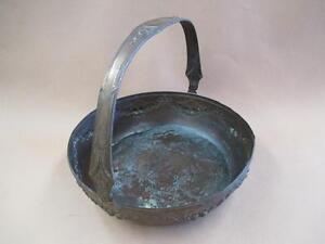 Brass Bowl, Basket, Repousse, Antique, Original