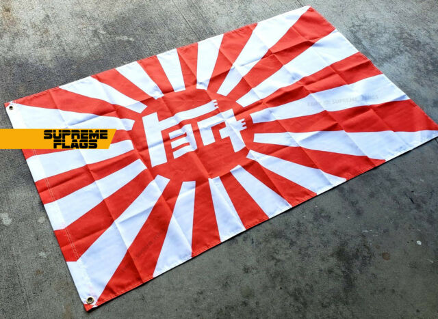 Mugen Motorsports Flag Banner 3x5 ft Japanese Honda Car Parts Garage Black