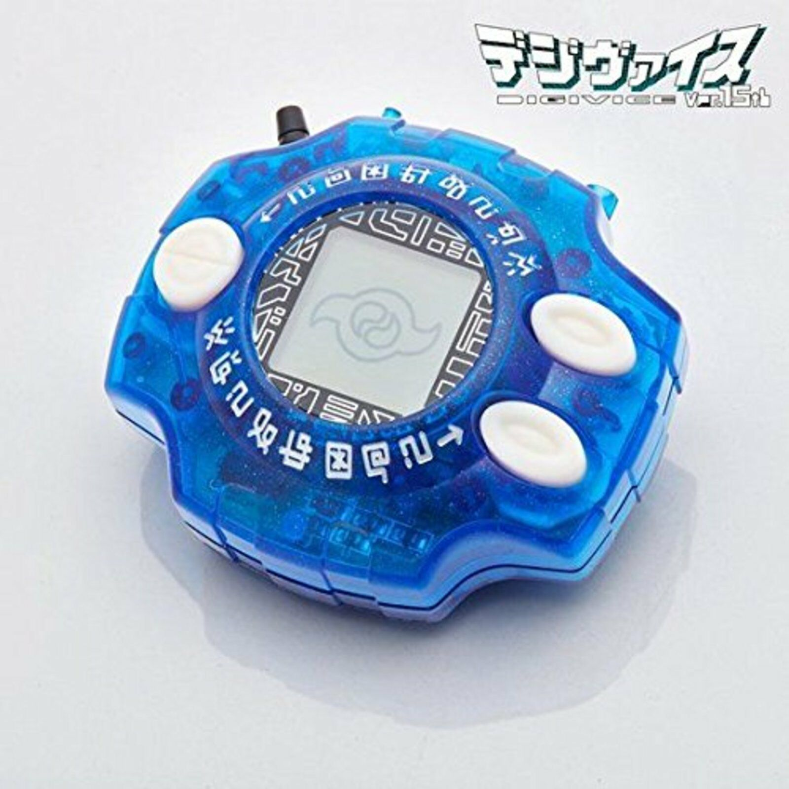 Bandai Digimon Adventure Digivice Ver 15 Metal Garurumon Color F S W  Tracking